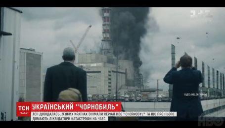 """Американський """"Чорнобиль"""": як знімали серіал та чому він не сподобався ліквідаторам"""