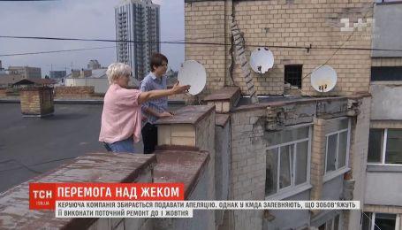 Долгожданный ремонт: киевлянка выиграла суд против ЖЭКа