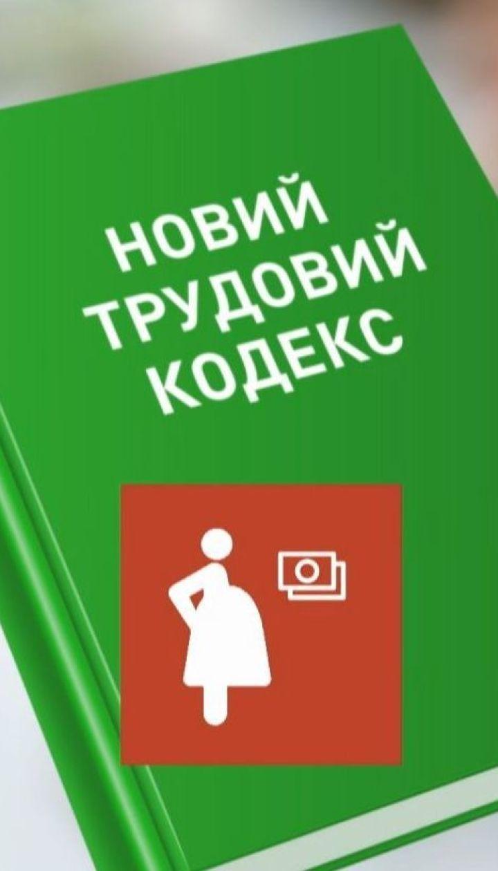 В Україні можуть збільшити тривалість відпустки