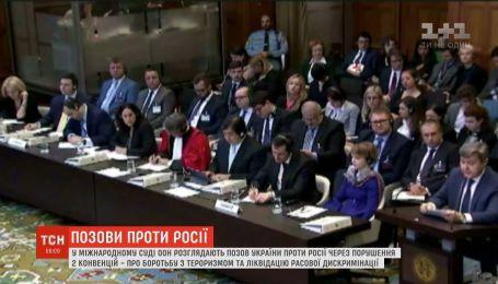 4 июня в Гааге своими аргументами против РФ поделится делегация из Украины