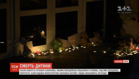 Ситуация под МВД: Князев уволил главу Нацполиции Киевской области