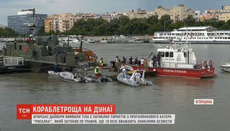 В Венгрии обнаружили тела погибших туристов из катера, который затонул неделю назад