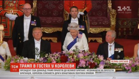 В Букингемском дворце отмечали первый государственный визит Трампа в Британию