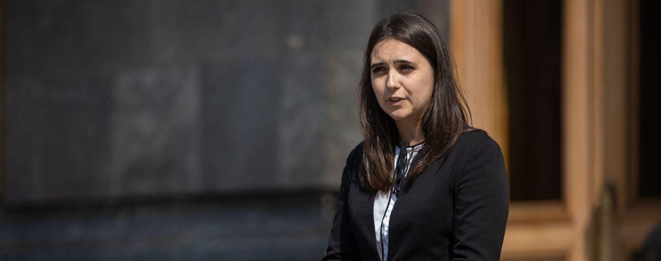 Мендель відреагувала на розслідування щодо Зеленського і секретаря Радбезу РФ в Омані