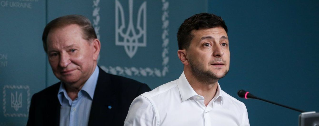 Кучма с подачи президента предложил не стрелять в ответ на Донбассе