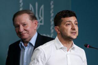 Кучма озвучив Зеленському бажання вийти із Мінських перемовин щодо Донбасу