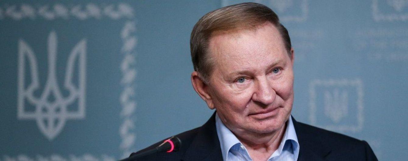 Кучма ждет от Зеленского четкий стратегический план развития Украины