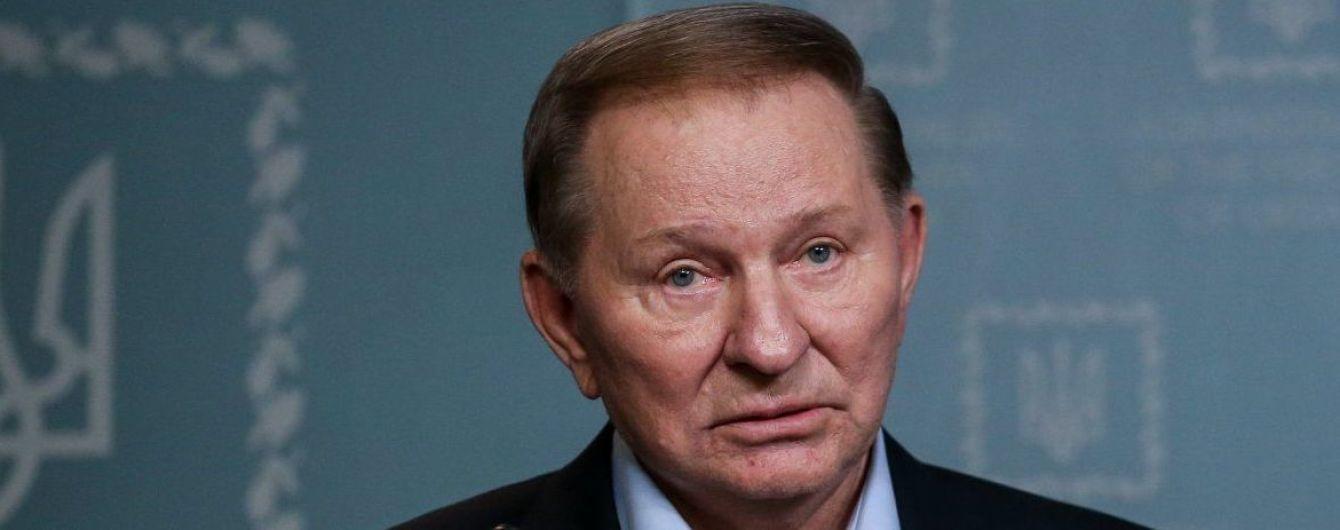 Кучма пояснив скандальну пропозицію не стріляти у відповідь на Донбасі