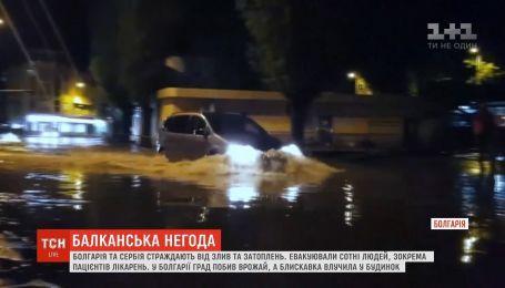 В Болгарии из-за наводнения эвакуировали сотни людей