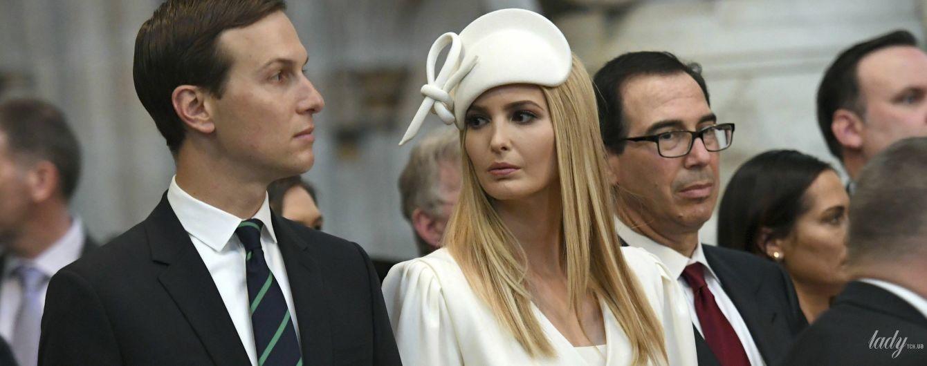 В белоснежном наряде и элегантной шляпе: Иванка Трамп в Букингемском дворце