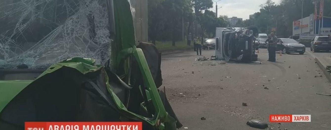 Маршрутка, которая спровоцировала аварию в Харькове, работала нелегально