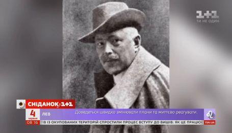 Эпатажный аристократ и путешественник: история жизни Владислава Городецкого