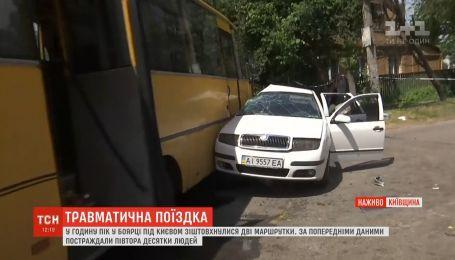 В Боярке под Киевом столкнулись две маршрутки