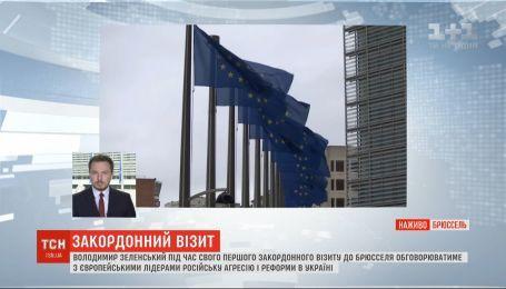 У журналістів не буде можливості поставити запитання Зеленському у Брюсселі
