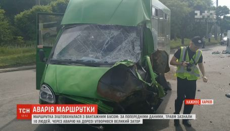 Десять людей постраждали внаслідок автотрощі у Харкові