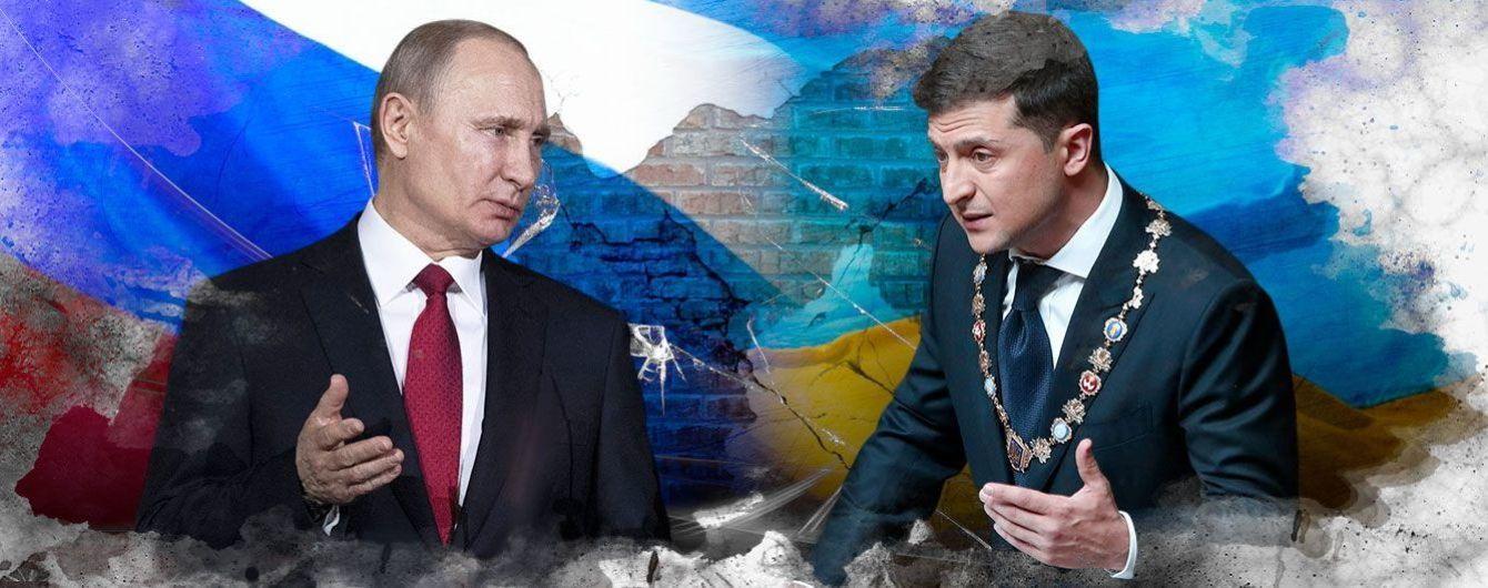 Можно ли договориться с Путиным?