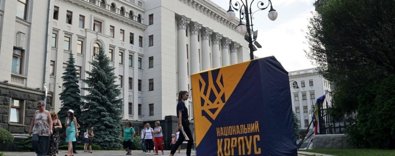К Зеленскому пришли Нацкорпус и ветераны, которые требуют паспорта для добровольцев