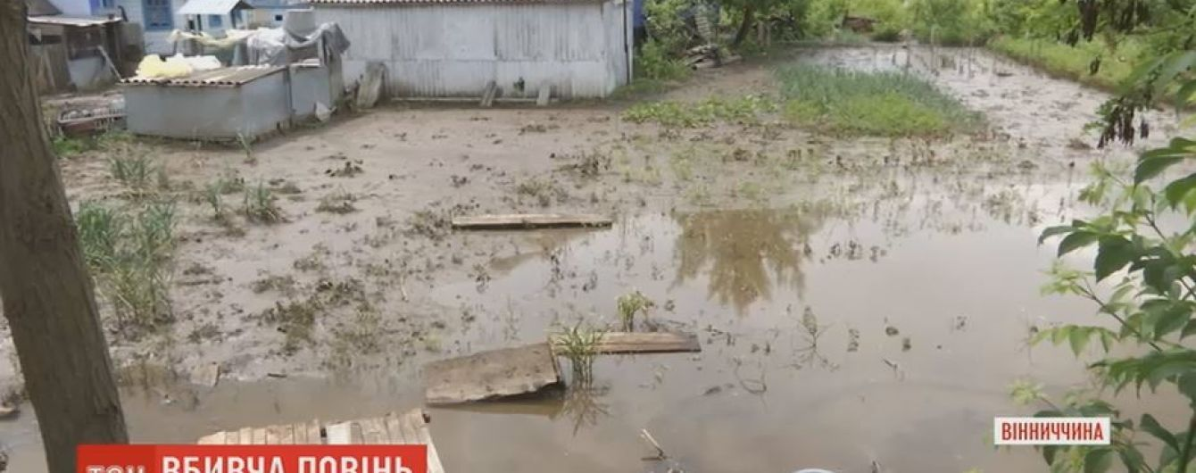 Волна подтоплений из-за непогоды пронеслась Украиной