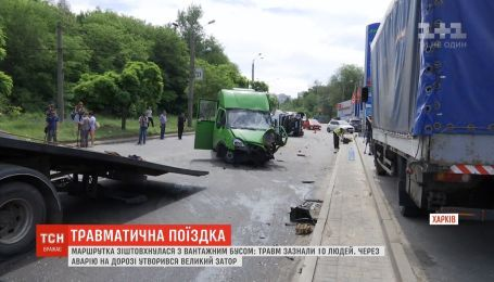 На глазах у десятка свидетелей маршрутка врезалась в грузовой фургон