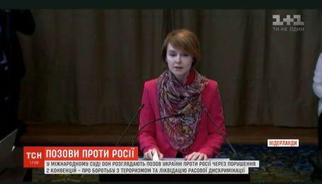 Украинская делегация в Международном суде ООН напомнила о регулярных российских нарушениях
