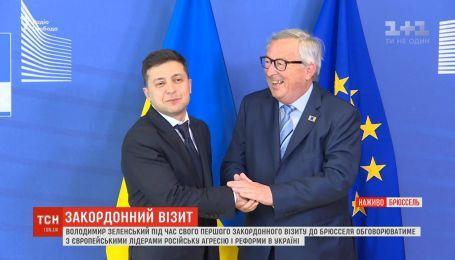 Зеленский встретился и переговорил с президентом Еврокомиссии Юнкером