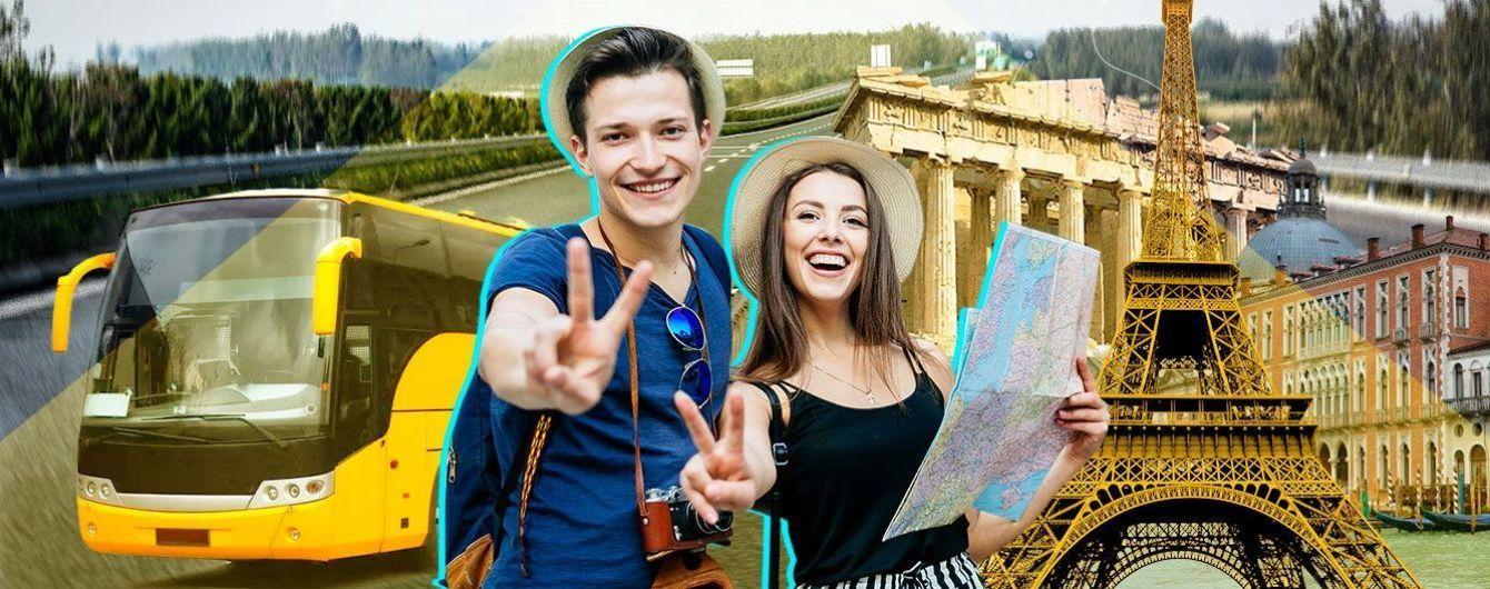 Автобусні тури Європою: корисні поради