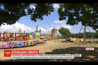 На Одесчине на карусели погиб мужчина: оборвался ремень безопасности