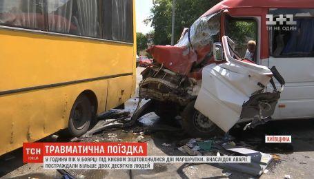Жуткое ДТП с маршруткой в Боярке: пострадали 24 человека, трое в реанимации