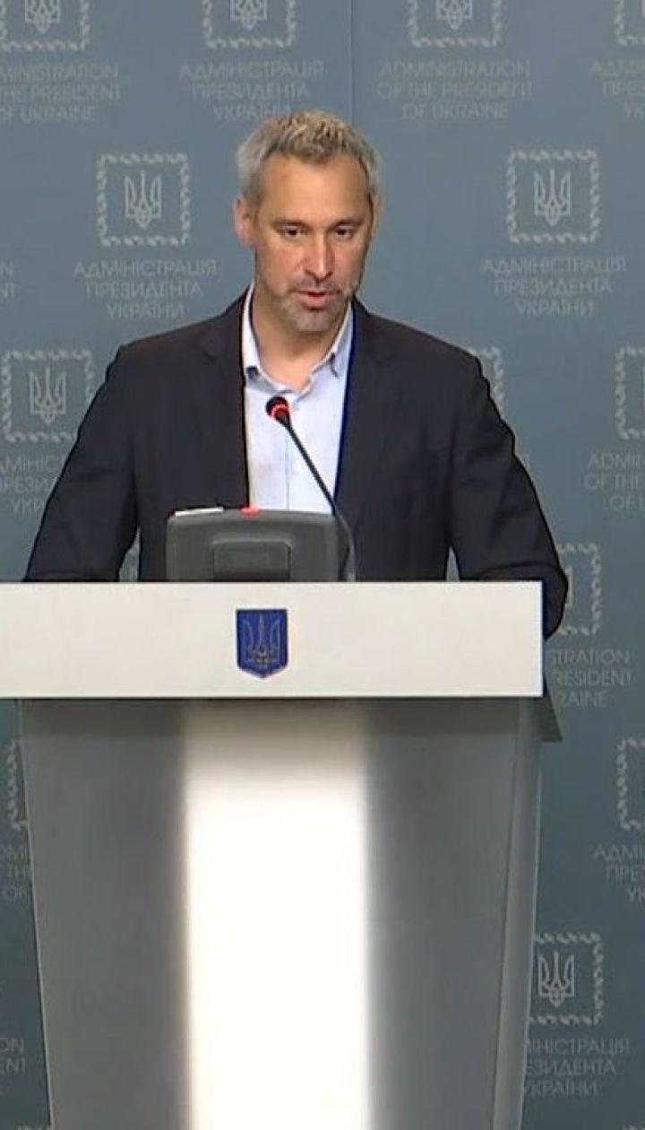 Иностранные партнеры поддержали законопроект Зеленского о незаконном обогащении