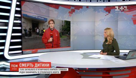 В Переяславе-Хмельницком под управлением полиции проходит акция протеста