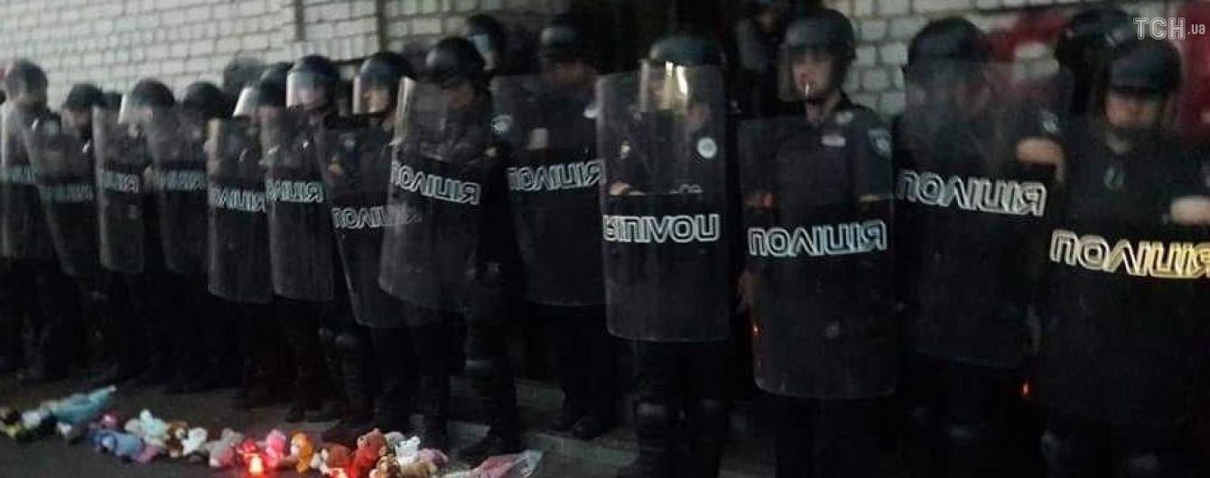 После акций в Переяславе полиция открыла уголовное производство