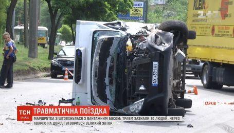 В Харькове маршрутка столкнулась с грузовым микроавтобусом, есть травмированные