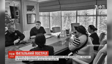 Аваков и Князев встретились с семьей погибшего 5-летнего мальчика