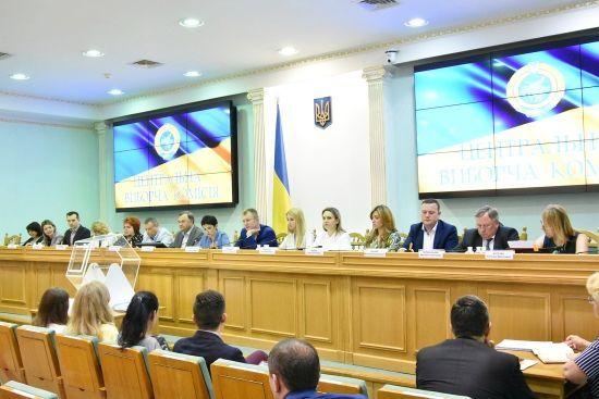 ЦВК зареєструвала ще 17 кандидатів у нардепи. Список