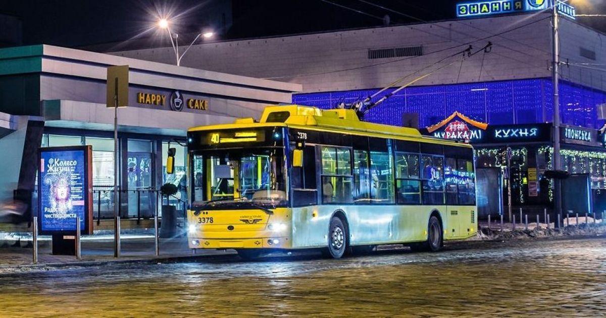 В правительстве планируют заменить городской общественный транспорт на электрический