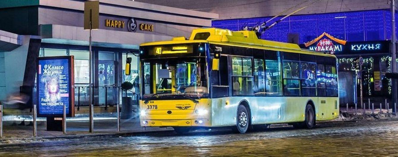 В Киеве изменят маршрут движения ночных троллейбусов