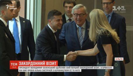Зеленський у Брюсселі провів зустрічі із головами Євросоюзу та НАТО