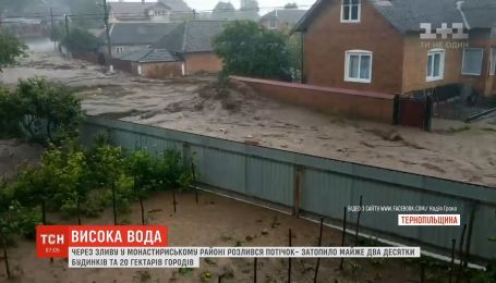 Тернопольщина страдает от наводнения