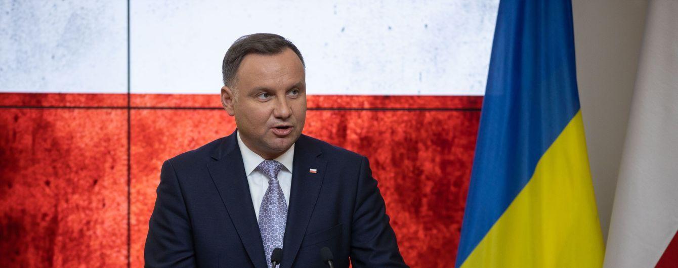Президент Польши определился, когда хочет проведения парламентских выборов