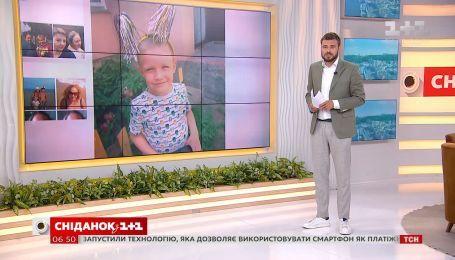Что известно о убийстве ребенка на Киевщине - влог Егора Гордеева