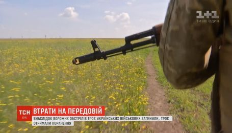 Трое украинских бойцов погибли в зоне ООС