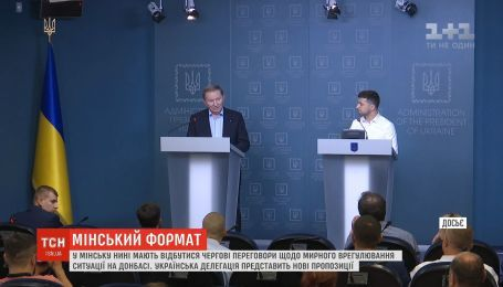 В Минске состоятся очередные переговоры по мирному урегулированию ситуации в Донбассе