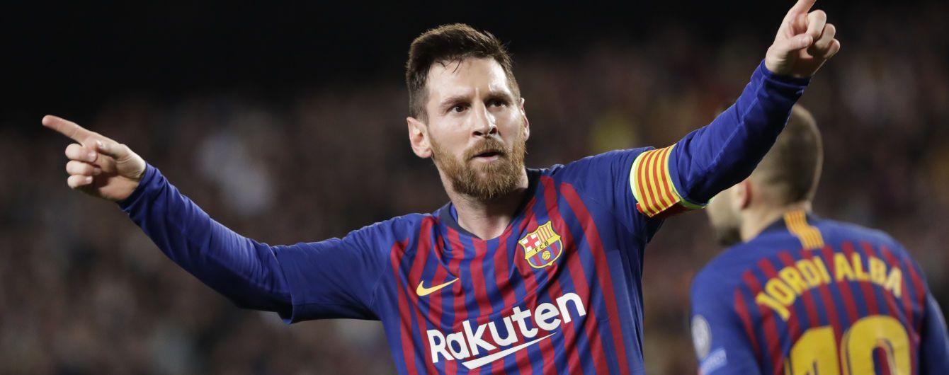"""""""Барселона"""" планирует продлить контракт с Месси, ему будет 36 лет"""