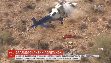 В США во время эвакуации пожилой женщины вертолетом опасно раскрутились ноши