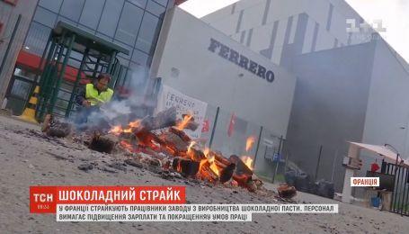 Работники крупнейшей в мире фабрики по производству Nutella устроили протест
