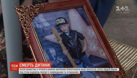 Родители 5-летнего Кирилла забрали тело ребенка в Переяслав-Хмельницкий
