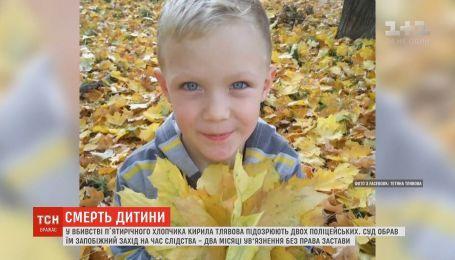 В Переяславе-Хмельницком попрощаются с 5-летним Кириллом