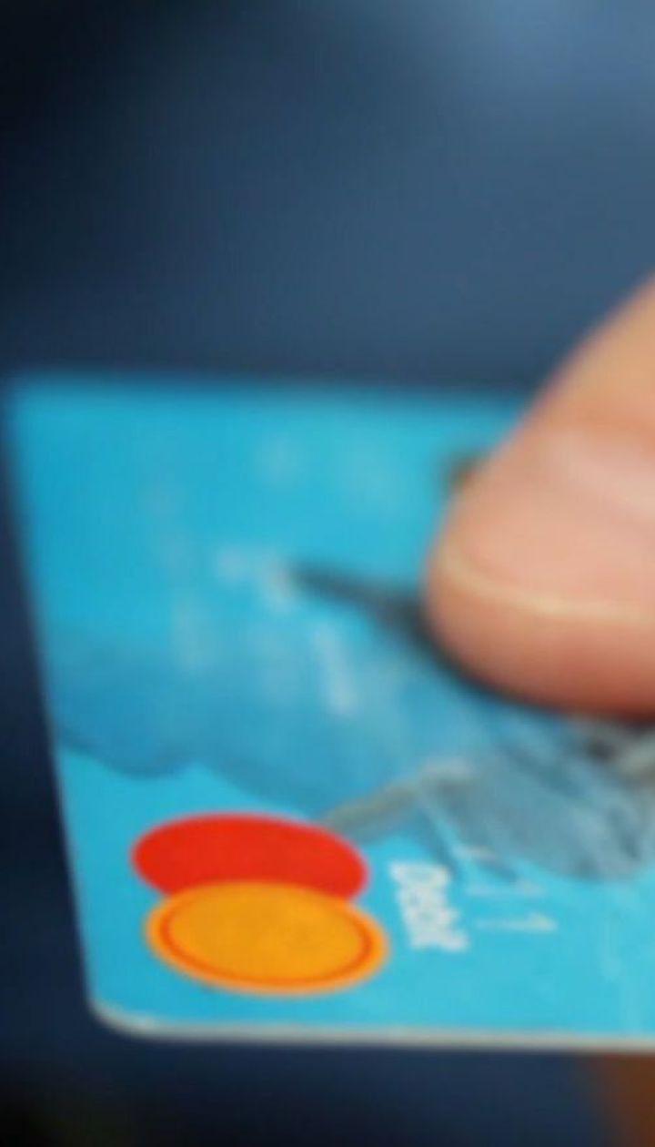 Українці все частіше розраховуються платіжними картками - Економічні новини