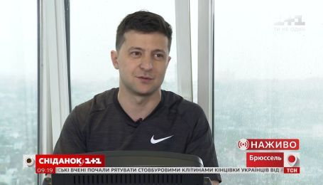"""У """"Сніданку"""" показали ексклюзивне інтерв'ю Зеленського в унікальному форматі"""