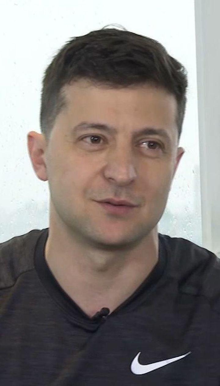 """В """"Сніданку"""" показали эксклюзивное интервью Зеленского в уникальном формате"""
